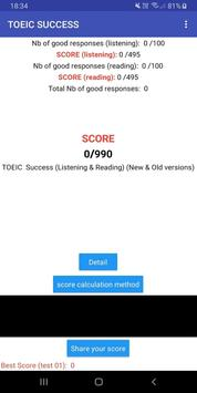 TOEIC SUCCESS screenshot 4