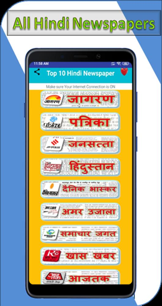 Hindi English Newspaper with Live TV News Channel for