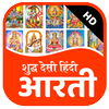 Hindi Aarti icon