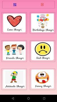shayri app screenshot 1