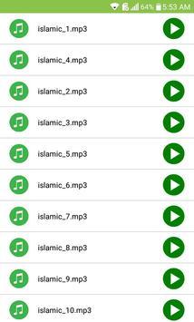 islam 786 screenshot 5