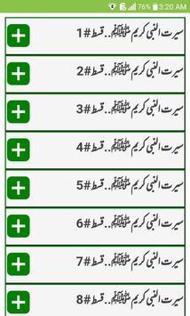 islam 786 screenshot 1