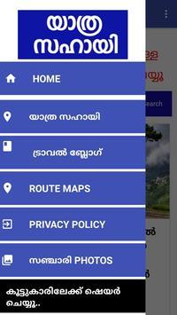 10000+ Malayalam Travelogues - Yatra Sahayi for Android - APK Download