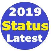 2019 Latest Hindi Status icon