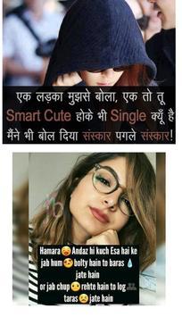 2019 Latest Hindi Status poster