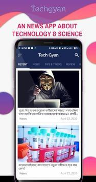 Tech Gyan poster