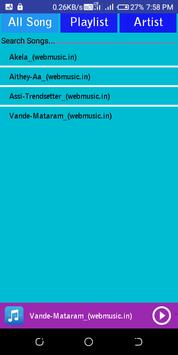 Kd Music Player screenshot 1