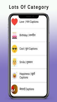 instagram captions 2020 in hindi