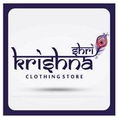 Krishna Enterprise - Buy Exclusive Collection icon