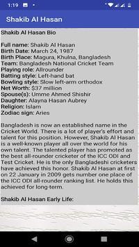 Amar Bangladesh 08 screenshot 1