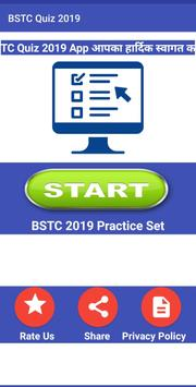 BSTC Quiz 2019 poster