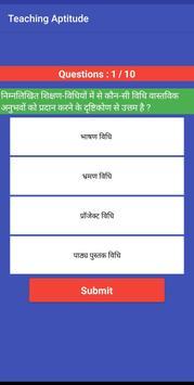 BSTC Quiz 2019 screenshot 1