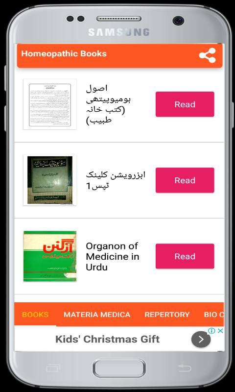 Homeopathic Books For Android Apk Download