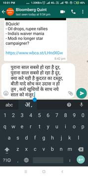 New Year Hindi Shayari Message 2019-शुभकामना संदेश screenshot 5