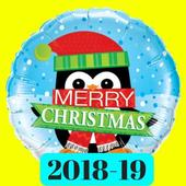 Merry Christmas 2018-19 offline icon