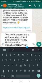 Merry Christmas 2018-19 offline screenshot 4