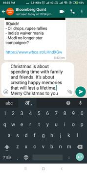 Merry Xmas Greetings 2018 offline screenshot 6