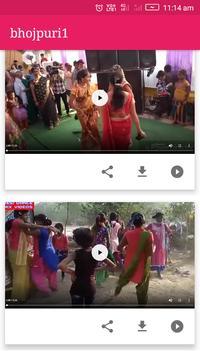 bhojpuri dj dance hd video download