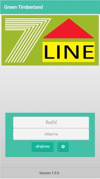 7Line Product Mobile By Similan poster