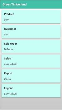 7Line Product Mobile By Similan screenshot 1