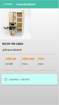 7Line Product Mobile By Similan screenshot 2