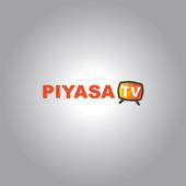 Piyasa TV - Sri Lankan Mobile TV icon