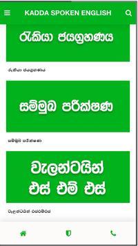 Kadda - Learn Spoken English  In Sinhala poster