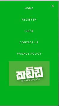 Kadda - Learn Spoken English  In Sinhala screenshot 1