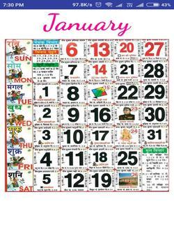2019 Calendar screenshot 4