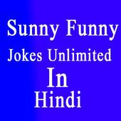 Funny Jokes in Hindi icon