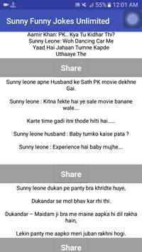 Funny Jokes in Hindi screenshot 4