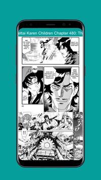 Manga Online screenshot 4