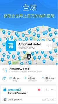 WiFi Map® - 免費的WiFi密碼,離線地圖和VPN。 截圖 1