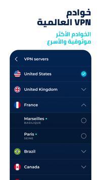 Zorro VPN تصوير الشاشة 3