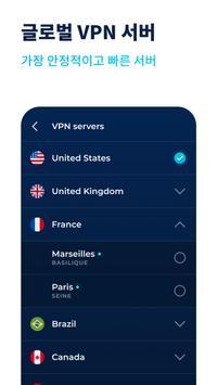 Zorro VPN 스크린샷 3