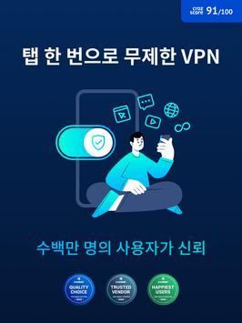 Zorro VPN 스크린샷 5