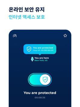 Zorro VPN 스크린샷 6