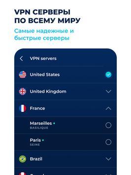 Zorro VPN скриншот 13