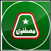 Mustafavi Social icon