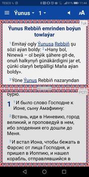 Mukaddes kitap (Tk) poster