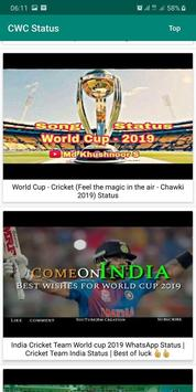 Cricket World Cup Highlights screenshot 1