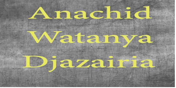 Anachid Watanya Djazairia 截图 1