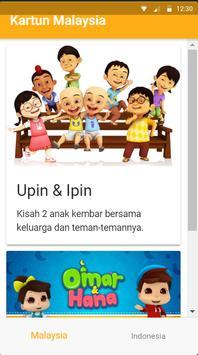ANIME & KARTUN BAHASA INDONESIA - OFFICIAL poster