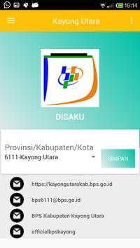disaku screenshot 2