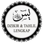 Doa Tahlil dan Dzikir Lengkap icon