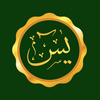 Doa Tahlil dan Dzikir Lengkap ikona