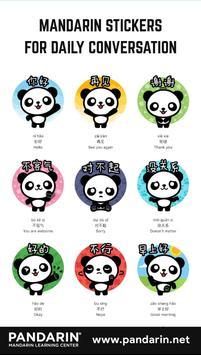 Pandarin WhatsApp Stickers screenshot 4