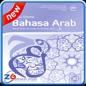 Bahasa Arab Kelas 11 Kur13 icon