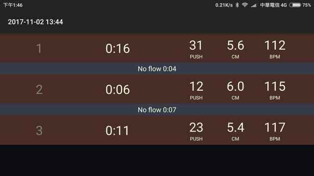 HQCPR screenshot 4