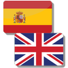 Traductor Español Ingles アイコン